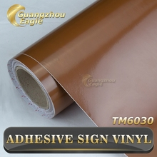 Gloss Brown Heat Color Changing Vinyl Colorful PVC Vinyl Floor Sticker Paper