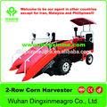 Mejor- venta 4yzp-2qdf 2 pequeña fila cosechadora de maíz/forraje cosechadora de maíz/siliage cosechadora de maíz