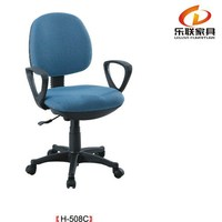Heated computer desk chair for home/office furniture H-508C