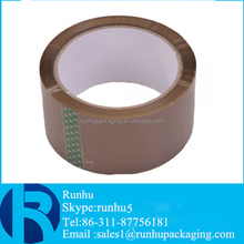 2.0 mil 330 Feet (110 yards) - Brown / Tan Premium Carton Packing Tape
