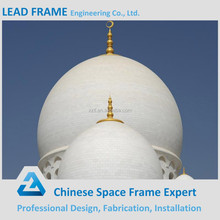 China Professional Design Architectural Mosque Dome
