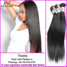Double weft factory wholesale brazilian human hair full cuticle virgin human hair weaving