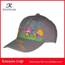 wholesale custom promotional cheap high quality children/kid baseball cap