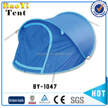 Special Wonderful Large Pop Up Tent
