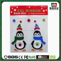 Penguin Jelly Gel Stickers, Gel Clings For Window or Cups