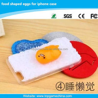 Fancy cell phone case for iphone 6 food shaped eggs case