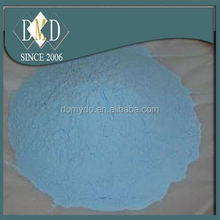 Copper pyrophosphate copper (hydroxy-oxido-phosphoryl) hydrogen phosphate