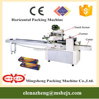 Special price new JX012 Automatic horizontal wholesale butter cookies wrapping machine
