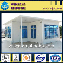 2014 Newest customized design small cheap prefab houses