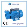 LQ series car-wash-high-pressure-water-pump