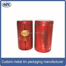 HeXing Hight Quality Round Metal Classics Tea Tin Box for Tea Packing