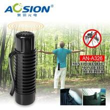 Aosion anti mosquito repellent incense