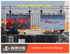 8mm pixel outdoor led screen free china xxx movie