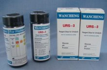 online shopping health care test kit ph glucose protein test kit 1