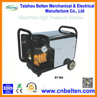 Small Electric Car Wash Machine Hospital Used Industrial Washing Machine For Sale