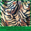 China manufacturer 180-230 gsm soft animal print polyester textile