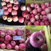 Qinguan Apple Import From China