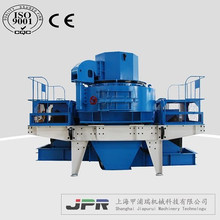 Hot sales Used sand making machine price