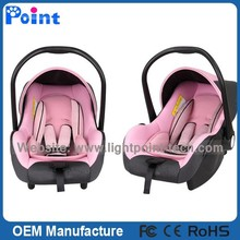 Best price for baby shield safety car seat good quality safety non-toxic
