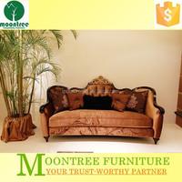 Moontree MSF-1194 indian wooden hot sale arabic sofa design
