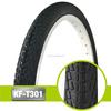Good quality mountain road BMX bicycle tyre tube 14/16/18/20*1.75