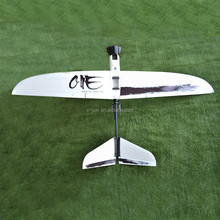 Hot !X-UAV ONE EPO UAV RC FPV Model Airplane RC. Made in Changzhou China !