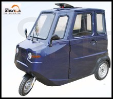three wheel two seats electric car with canopy neighbour electric vehicle