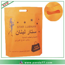 high qualtity recycle non woven d-cut bag