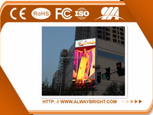 Outdoor DIP P8 RGB full color LED display unit board,small pixels pitch led display