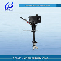 Marine Engine Outboard China for Boat