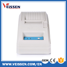 free ad of your customized logo thermal receipt sms printer