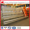 Pakistan layer farm layer battery cages for sale