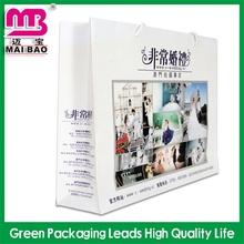 ingenious product branded bulk paper gift bag