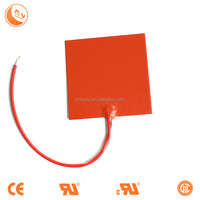 Customizing Made 12V 200W 200 X 200MM Silicone Rubber Heated Hot Bed/Pad/Mat/Plate For 3D Printer Accessories