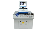 Automatic X-ray inner layer inspection system for multi-layer PCB