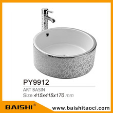BAISHI Sanitary Ceramic Round Made in China WC Mini Silver Wash About Table Basin