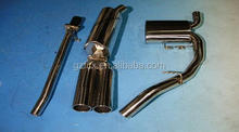 car auto muffler for car exhaust syestem