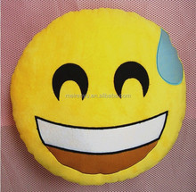 hot sale 2015 new designs emoji pillow cute pattern round shape decorative cushion