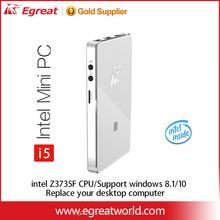 2015 Egreat MINI PC i5 mini pc x86 Silence design, no fan for radiating, no noise