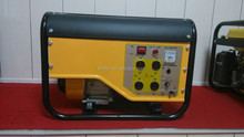 2.5KW 6.5HP 220 Volt Generator Small DC Generator Industrial Generators Prices