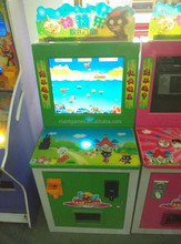 Music kiddie game machine for stores