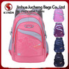 School Backpack Bags For College Students/ High Class School Backpack Bag