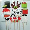 China wholesale photo booth prop on a stick mustache glasses