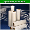 Black Plastic Mulch Film