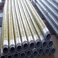 CZIC GROUP- Concrete Pump Parts Steel Wire Reinforced 5'' Natural Rubber End Hose Hot Sale Facotry In China
