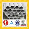 /p-detail/304-tuyaux-en-acier-inoxydable-500004563184.html