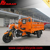 comfortable 3 wheel cargo tricycle/gasoline cargo tricycle with good appearance