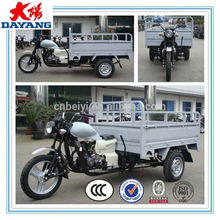 best selling gasoline ccc air cooled small cargo 3 wheel motorcycle with good quality