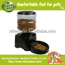 2013 smart automatic pet feeder