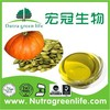 High Quality Pumpkin Seed Oil for Health Food